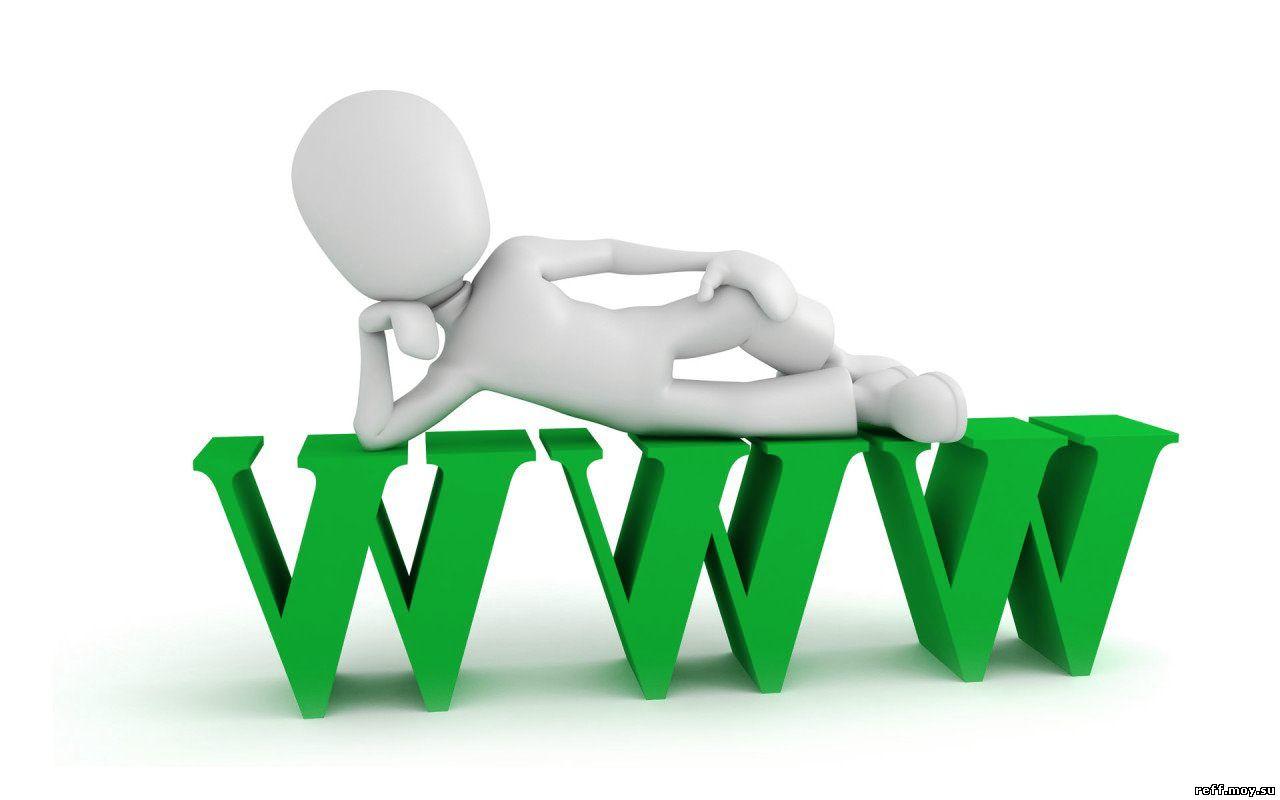 работа интернет сайт вакансий